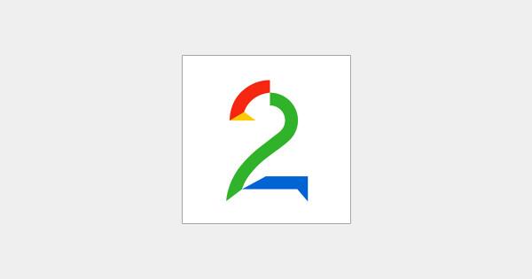 tv2 sport sendeskjema