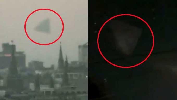 Mange mener UFOer ofte besøker Moskva! thumbnail