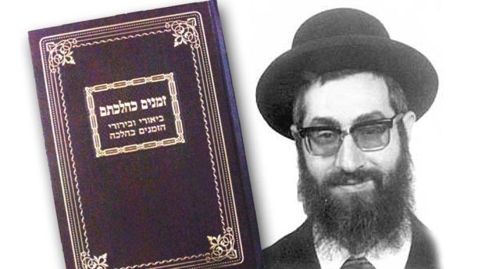 Rabbiner avhørt om jødisk rasistbok, anbefalte rasistbok som oppfordrer til drap på ikke-jøder! thumbnail