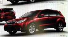 Scoop: Subaru Forester 2014: Slik blir den nye norske folke-SUV-en